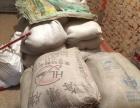 奥体中心附近,水泥,黄沙,砖头,加气块,腻子粉,粘合剂,