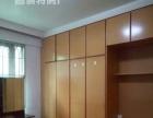 宝龙附近 碧水芳洲三室两厅出租 设备齐全 拎包入住 居家优选