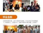 成都锦江区电商设计培训【学习+实战接单保就业】