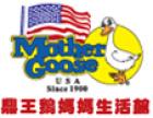 美国鹅妈妈加盟