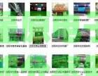 沈阳专业制作、安装 LED显示屏,价格优惠