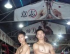 泰拳职业培训机构 芜湖第一家专业拳馆