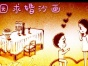 七夕浪漫婚礼沙画,创意求婚沙画,惊喜生日沙画