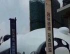 積木王國鯨魚島旋轉木馬熊貓島樂園VR滑雪機出租租賃