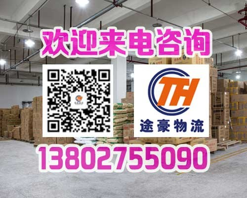 广州至全国物流专线/全国包车调车/大件设备运输/专业搬迁搬厂