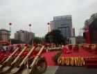 承接庆典活动场地布置充气拱门剪彩舞狮演出表演舞台搭
