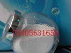 供应陶瓷遮光剂纳米二氧化锆