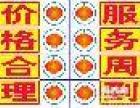 广州大学城搬家,搬厂转仓,商品打包,设备移位,人人服务