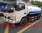小型洒水车 东风国五程力威洒水车5吨-20吨生产厂家直销价格