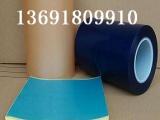 日东白膜-日东蓝膜-PVC耐酸碱保护膜-蓝膜复合离型纸