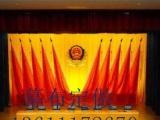 朝阳三里屯专业制作防阻燃舞台幕布电动会标礼堂升降幕布定做