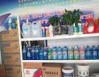 汽车养护用品防冻液玻璃水生产设备低价出售赠送配方