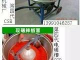 陕西油泼辣椒传统工艺,生产的电碾槽,