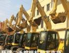 环球精品十万台二手挖掘机批发市场 包送货 保三年