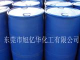 供应出口箱板表面防水剂、纸张表面防水剂、牛卡纸表面防水剂