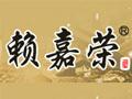 赖嘉荣赖茅酒加盟
