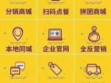 广州海宏APP定制开发