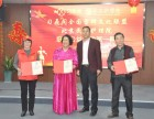 北京醫養結合高端養老院 養老院價格 北京口碑好的養老院
