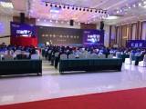 北京朝陽區四星級會議酒店