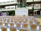 东莞开业 商业路演 舞台灯光音响 LED大屏 醒狮表演