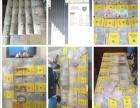 代办各国签证(菲律宾)