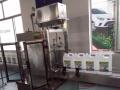 武汉汽车尿素机器丨EDI机器,心连心加盟品牌授权