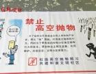 喷绘_户外喷绘广告_大型喷绘广告_武汉经纬喷绘厂家