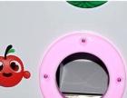 电玩城大型游乐设备儿童游艺机投币游戏机奔跑吧水果