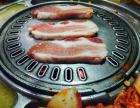 韩宫宴炭火烤肉加盟费多少/自助烤肉加盟/总部扶持