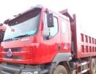 金安物流有限公司现有大量货车、工程车出售,可分期付款