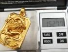 湖里周边黄金首饰回收-湖里大道黄金项链回收多少钱