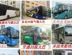 惠州包车仲恺租车陈江包车惠阳淡水租车大巴中巴商务车