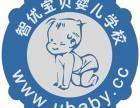 北京西城0-4岁专业婴幼儿蒙氏双语托管