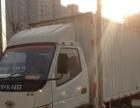 3米3箱式货车出租邢台各县随叫随到,诚接各种货运