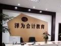 泽为教育2016年云南省成人高考火热报名中