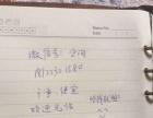 20元/天干净舒适经济盐步横江家庭旅馆