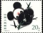 熊猫邮票去哪里做专业鉴定收购-现金交易