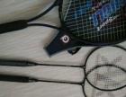 网球拍一个羽毛球拍2个