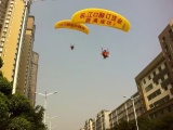 福建滑翔机广告出租-福建滑翔机出租租赁公司