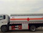 转让 油罐车东风2到40吨油罐车只要最好的