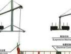 出租出售脚手架,电动吊篮等建筑机械