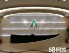 5A科技,广告推广,策划,logo设计,良心价