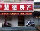 东方文化步行街纯一楼旺铺