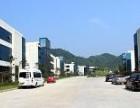 福永大道附近独院厂房 8600平米