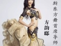 98元畅享爱丽丝东方舞所有舞种,新增瑜珈,古典舞,爵士舞!