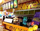大同冷饮热饮加盟店首选柠檬工坊加盟代理品牌