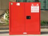 热卖 丹阳安全柜 防火防爆柜易燃可燃液体危险化学品安全储存柜