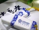 重庆商务会议礼品客户赠品房地产开盘礼品u盘定做