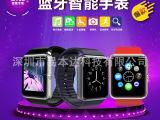 新款GT08 智能手表 手表手机新潮流 穿戴设备新品 完美工艺