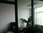 宇泰商务广场B座 写字楼 203平米